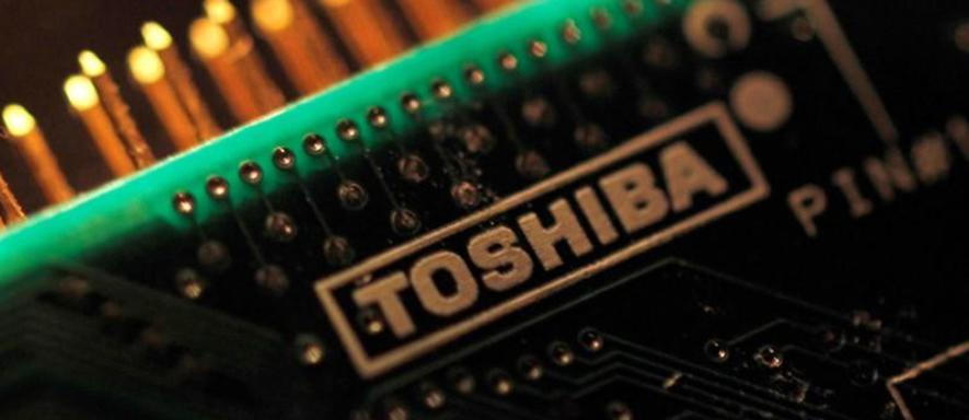 Western Digital Ceo In Japan To Seal Agreement To Buy Toshibas Chip