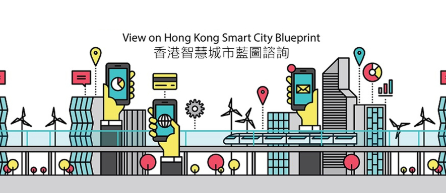 Hong kong releases its smart city blueprint in effort to become previous article huawei signs mou with german city for smart city development malvernweather Images